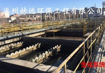 福田沙河发动机厂污水处理