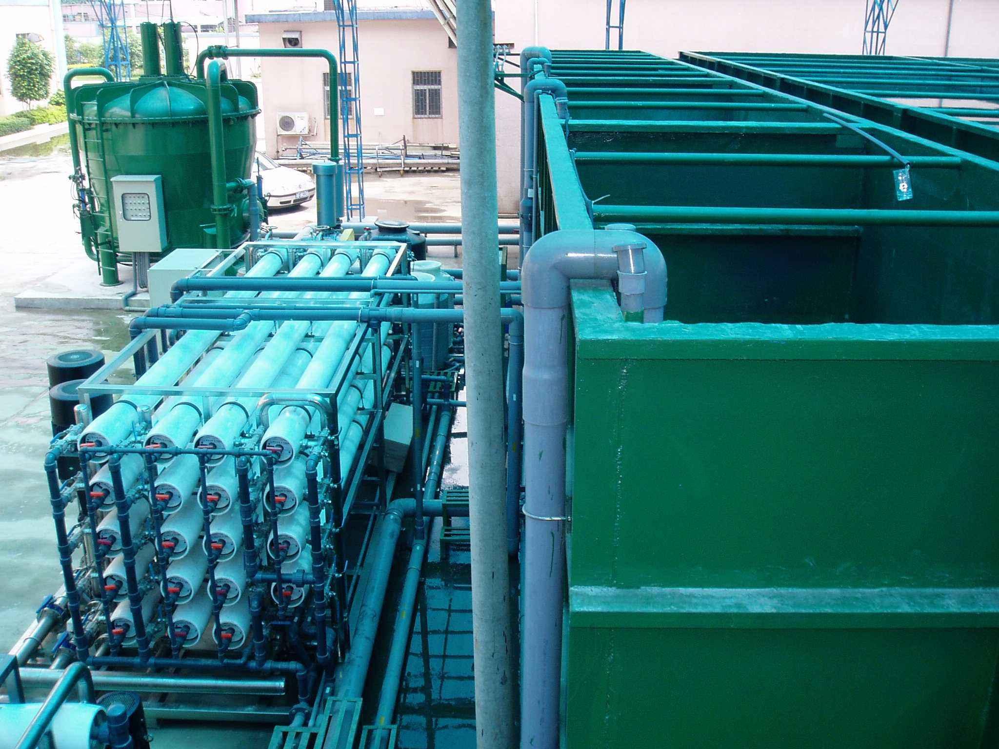 重金属工业废水处理领域