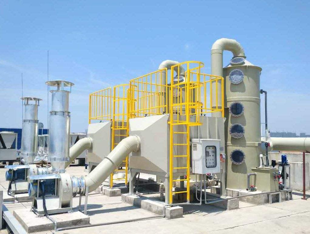 医药化工行业溶剂废气处理领